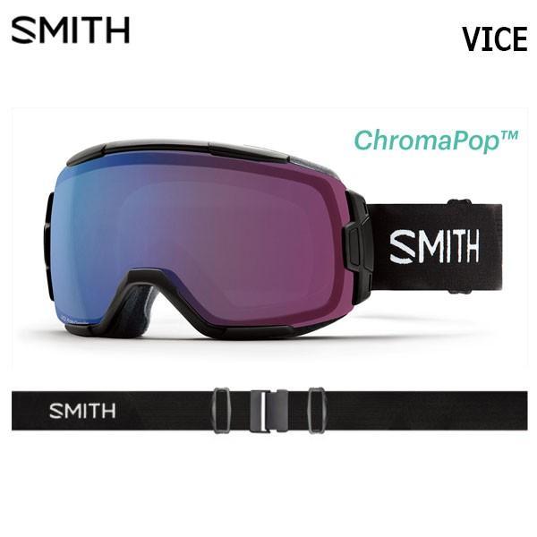 完売 スノーボード スキー ゴーグル ハイコントラストレンズ スノーボード 19-20 SMITH スミス ROSE VICE バイス FLASH BLACK CP PHOTOCHROMIC ROSE FLASH, 美StarShop:47756df7 --- airmodconsu.dominiotemporario.com