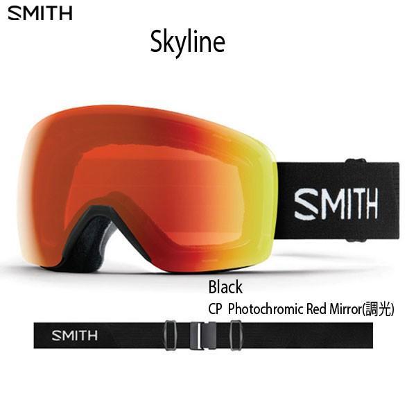 正規代理店 スノーボード ゴーグル ハイコントラストレンズ 19-20 SMITH スミス SKYLINE スカイライン BLACK CP PHOTOCHROMIC RED MIRROR - 中型, パソコン周辺機器 Bangshop 82936db0