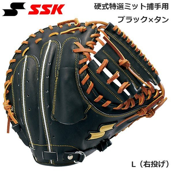 格安販売の SSK SSK エスエスケイ 硬式 一般 キャッチャーミット 野球 グローブ 捕手用 一般 野球, ニラサキシ:2cc65c78 --- airmodconsu.dominiotemporario.com