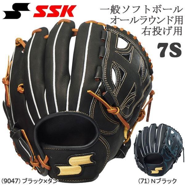 ソフトボール 一般グラブ グローブ オールラウンド 右投げ用 エスエスケイ SSK スーパーソフト サイズ7S