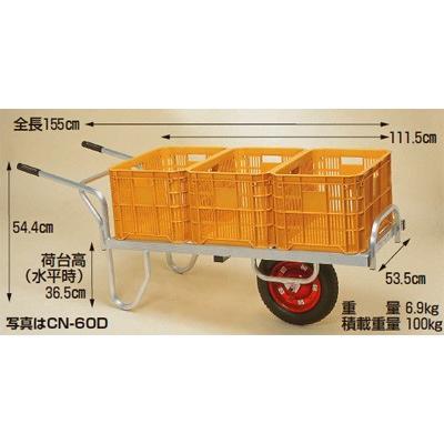 ハラックス コン助 アルミ製 平形1輪車 20KGコンテナ用 CNB-60D エアータイヤ ブレーキ付