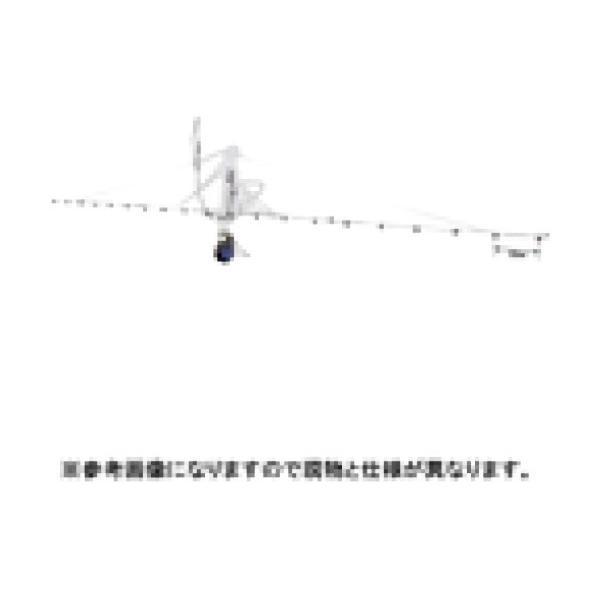 ヤマホ工業 中持カートS型18頭口(キリナシ除草)