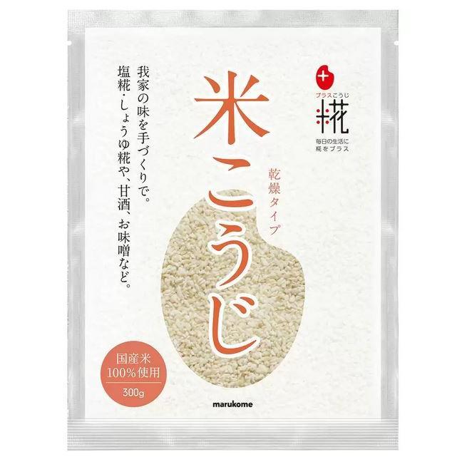 マルコメ プラス糀 セール価格 乾燥米こうじ 300g 格安店 ×20袋入