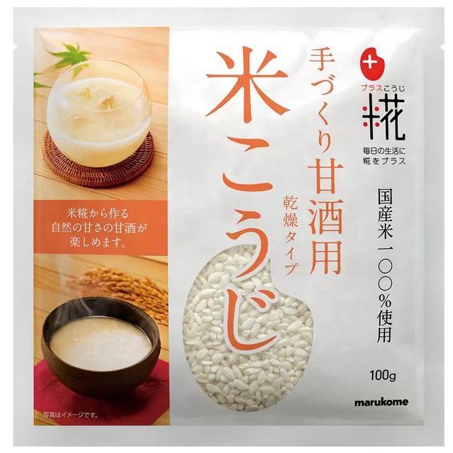 マルコメ 誕生日/お祝い プラス糀 甘酒用 国産米 米こうじ 在庫あり 100g ×32袋入
