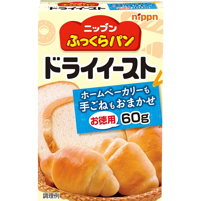 日本製粉 [正規販売店] ニップン ふっくらパンドライイースト 出荷 X6箱入 60g お徳用