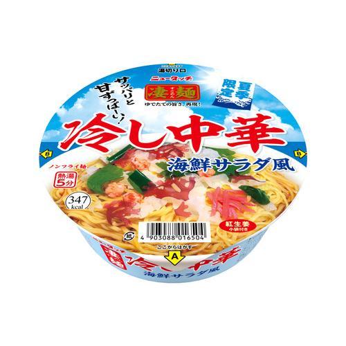 ヤマダイ 再入荷 予約販売 凄麺 結婚祝い ×12食入 冷し中華海藻サラダ風
