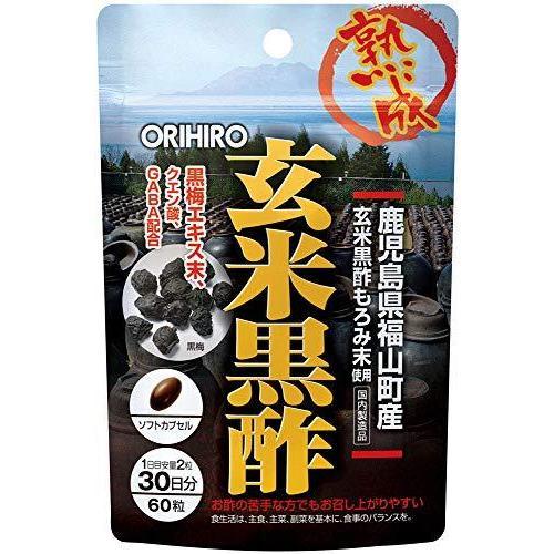 オリヒロ 玄米黒酢カプセル 60粒 ahalu-teke