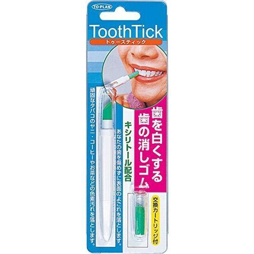 歯の消しゴム トゥースティック|ahiro