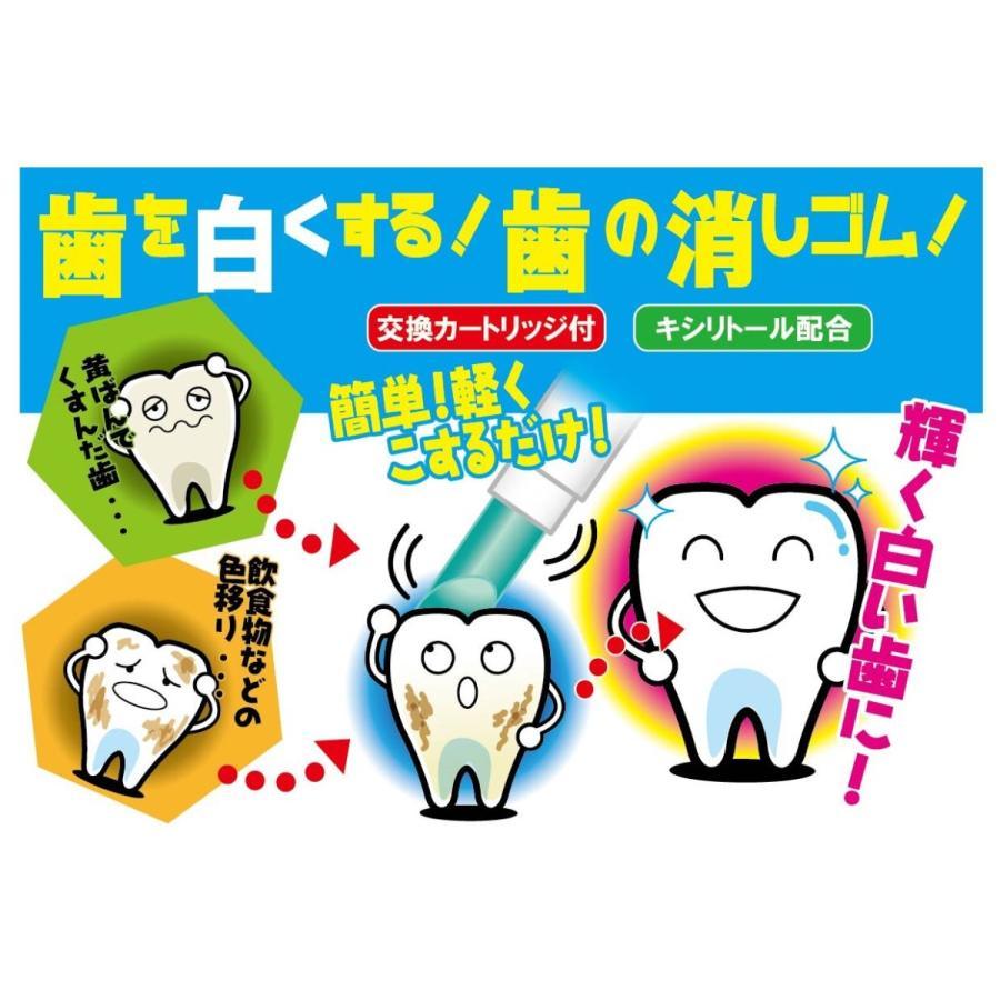 歯の消しゴム トゥースティック|ahiro|05