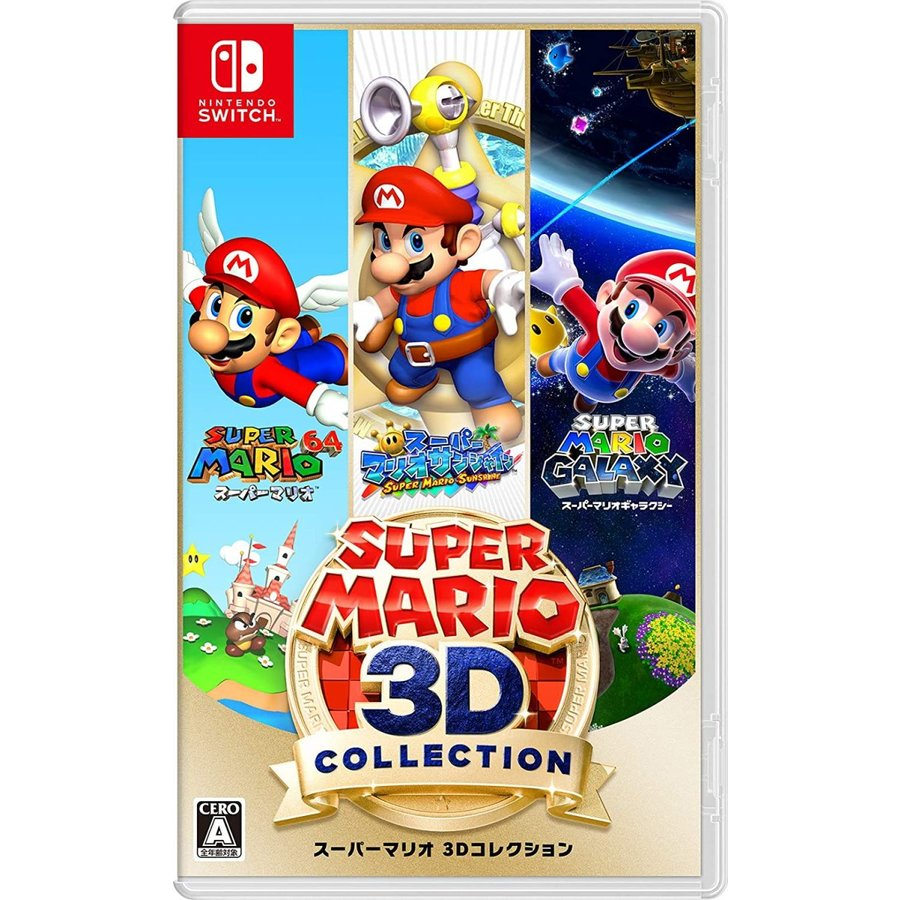 (ヤマト倉庫発送/全国送料無料) 新品 正規品 任天堂スーパーマリオ 3Dコレクション Switch パッケージ版 ahuneko