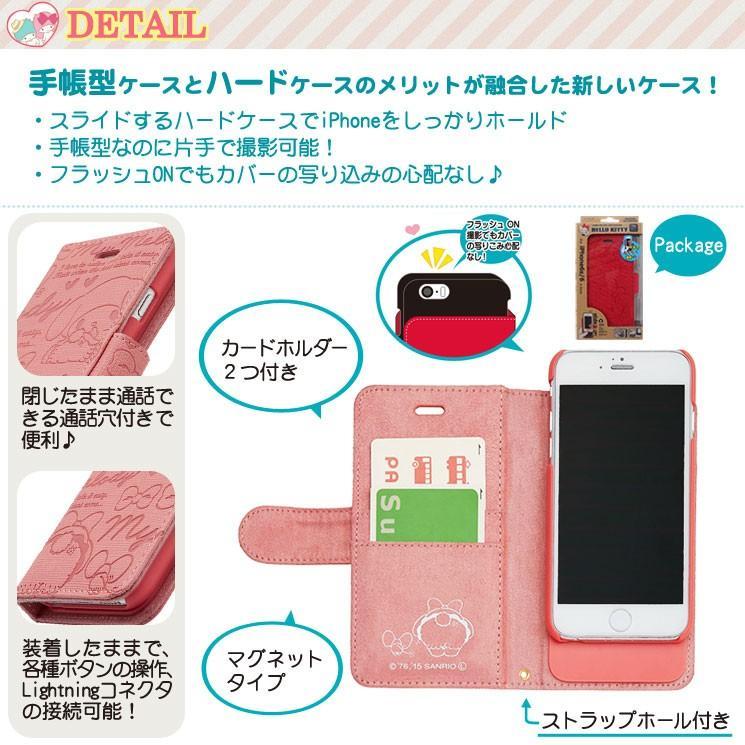 6d687b71d1 サンリオ iPhone6s/6 手帳型 ケース カバー ポケット キティ マイメロ ...