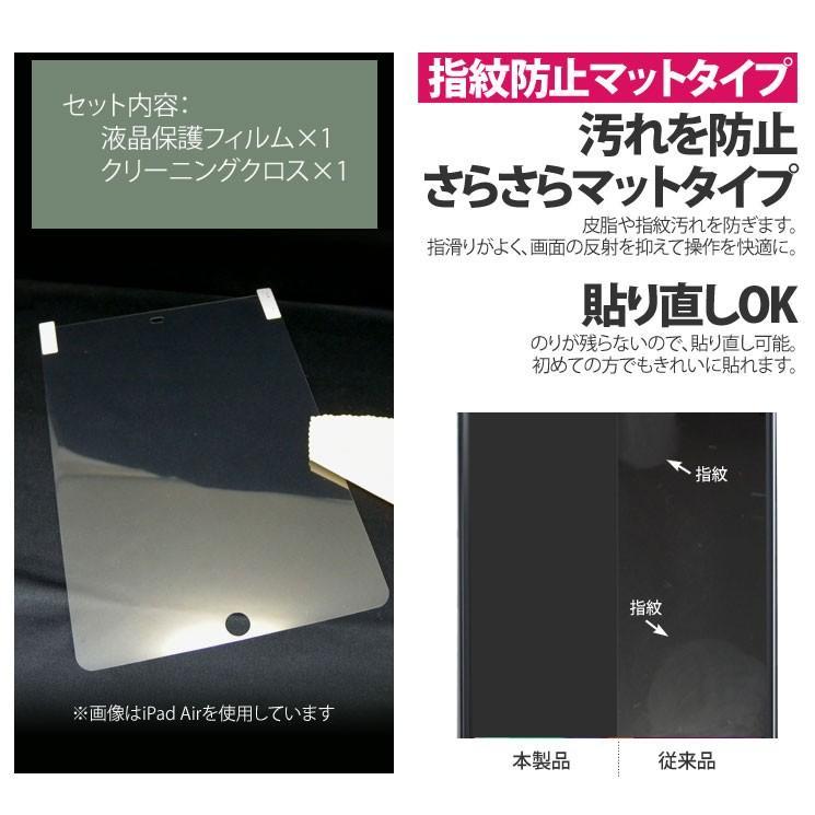 送料無料 iPad mini2 iPad mini3 アイパッド 液晶保護 シート フィルム 画面 光沢ハードコート 指紋・反射防止 傷がつきにくい AIF-IPM ai-en 04