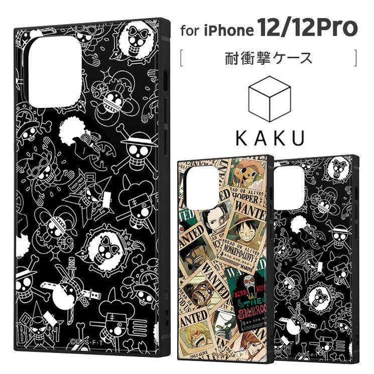 iPhone 12/12 Pro 2020秋 6.1inch ワンピース かっこいい 耐衝撃ハイブリッドケース KAKU TPU アクリルパネル イングレム IQ-OP27K3TB-OP|ai-en