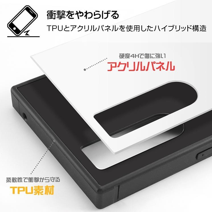 ワンピース Xperia 5 耐衝撃ハイブリッドケース 海賊旗マーク 薄型 軽量 色鮮やか 四角 TPU 衝撃吸収 IQ-OXP5K3TB-OP004|ai-en|02