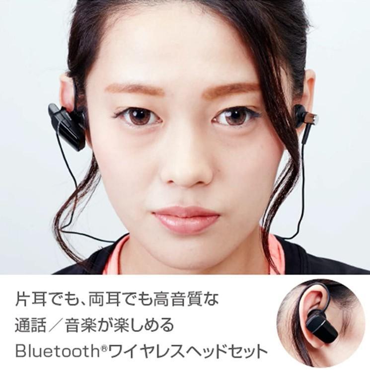 Bluetooth(R)ワイヤレスステレオヘッドセット ブラック イヤホン 両耳 ステレオ ノイズキャンセル 着信 イヤーフック スマートフォン エレコム LBT-HPS05MPBK|ai-en|05