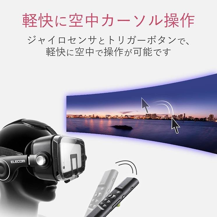 iPhone スマートフォン VRリモコン ブラック 動画再生用 VRワイヤレスリモコン iOS/Android対応 Bluetooth スマホ エレコム M-VRA01BK|ai-en|03
