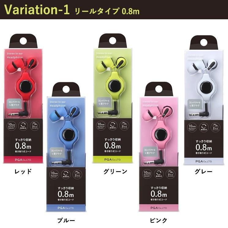 ステレオ イヤホン iPhone iPod スマートフォン L型プラグ カナルタイプ マイク機能 リール式 リモコン 通話 レッド ブルー グリーン ピンク グレー P053 ai-en 03