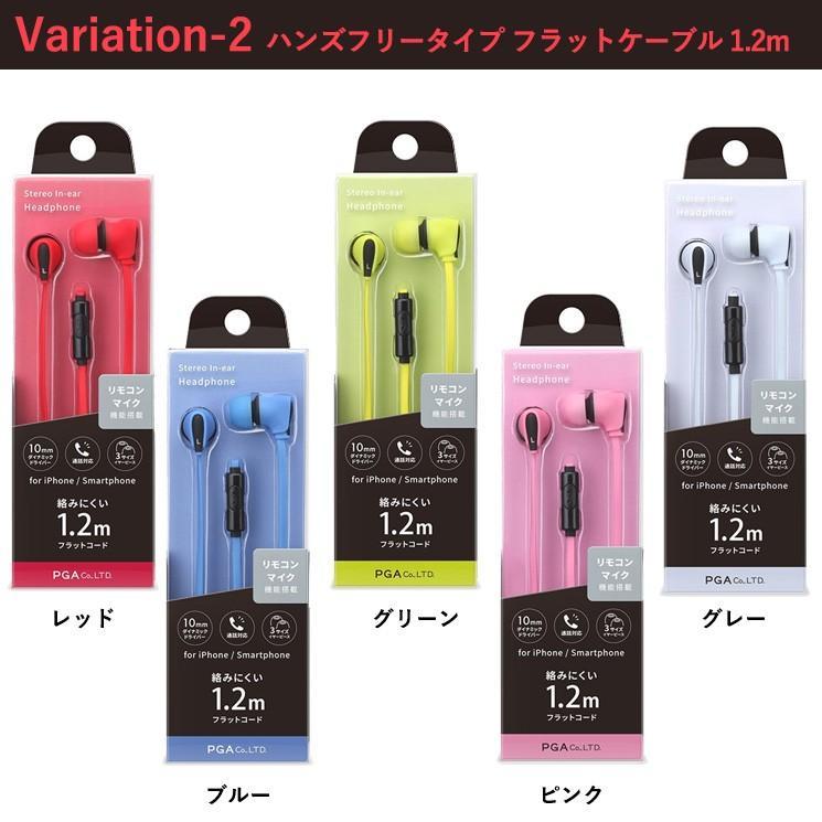 ステレオ イヤホン iPhone iPod スマートフォン L型プラグ カナルタイプ マイク機能 リール式 リモコン 通話 レッド ブルー グリーン ピンク グレー P053 ai-en 04