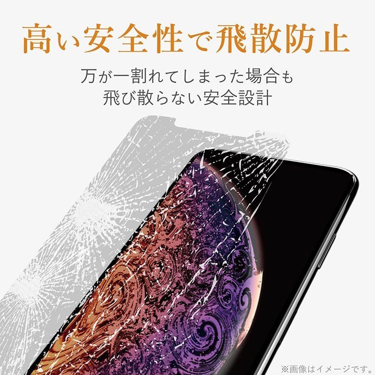 エレコム iPhone11 フルカバーガラスフィルム ブラック 指紋防止 フレーム付 セラミックコート 飛散防止 PM-A19CFLGFCRBK|ai-en|05