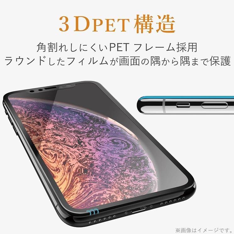 エレコム iPhone11 フルカバーガラスフィルム ブラック 指紋防止 フレーム付 セラミックコート 飛散防止 PM-A19CFLGFCRBK|ai-en|06