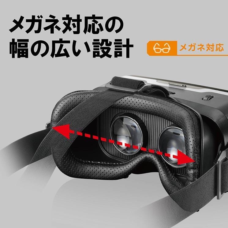 VRグラス ブラック ゲーム スマホVR 小型設計VRグラス エレコム VRG-M01BK|ai-en|04