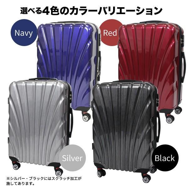 5e8589e19e スーツケース キャリーバッグ マルチキャスター 80L TSAロック付 大型 L ...