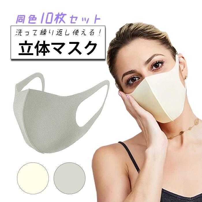 マスク 臭い ウレタン