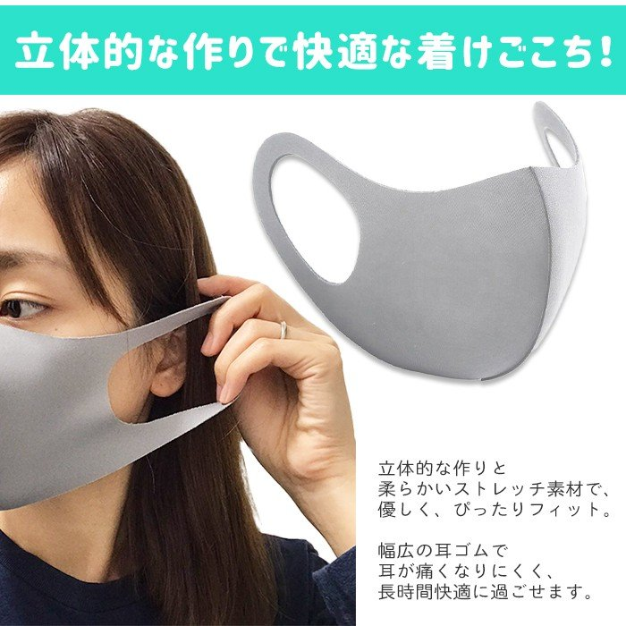 なし ウレタン マスク 効果