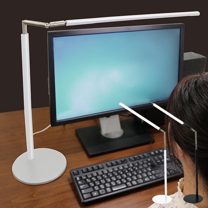 デスクライト 低価格化 LED デスクスタンド 卓上ライト 学習机 学習用 目に優しい おしゃれ 電気スタンド 調光 照明 テレワーク ###ライトLS71-### 待望 在宅 ライト