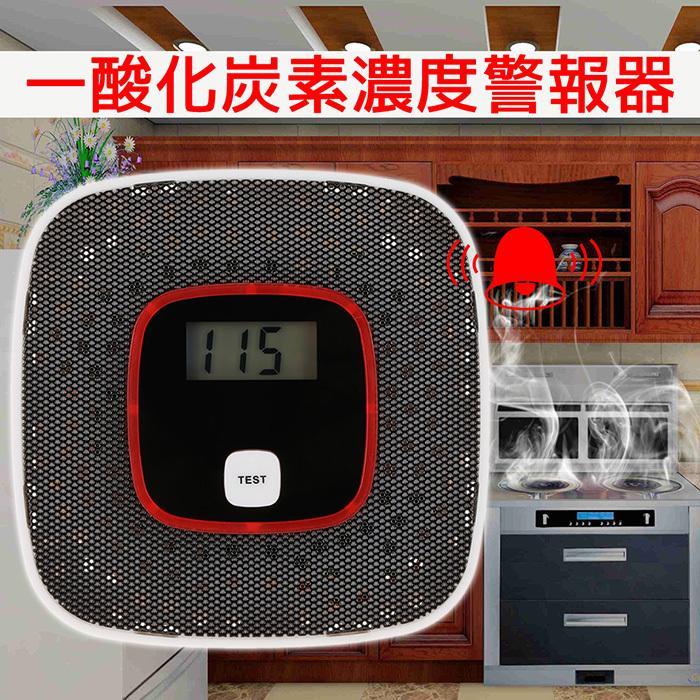 一酸化炭素 ※アウトレット品 警報器 チェッカー COアラーム 警報機 一酸化炭素警報機 一酸化炭素チェッカー ###濃度計HTTCQ-### アラーム 警報 センサー 現品 キャンプ 検知器 防災