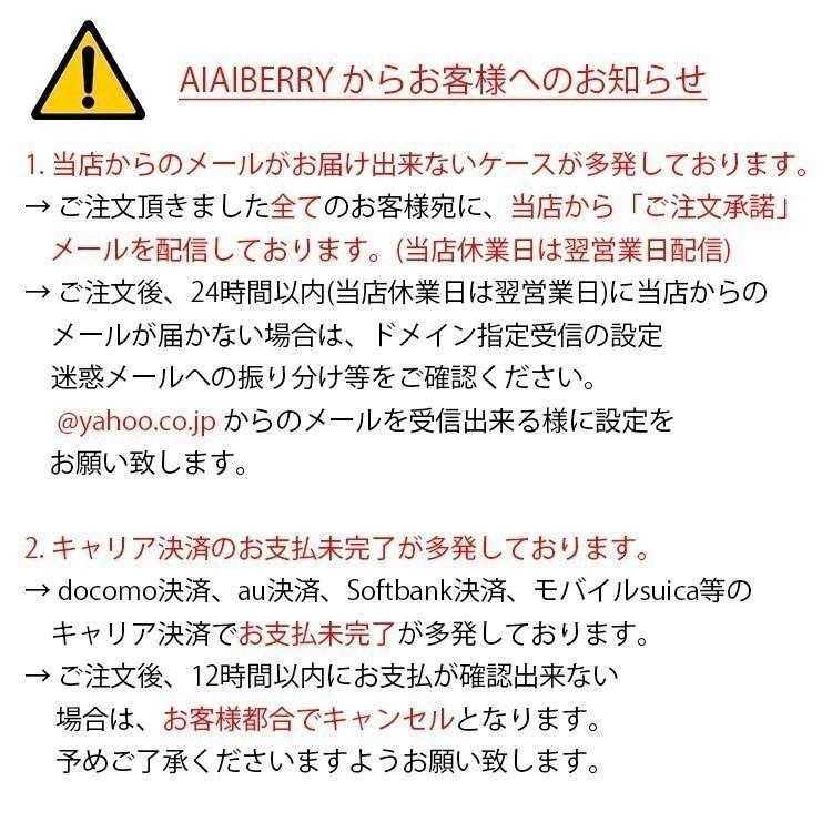 カードケース レディース じゃばら 本革 スキミング防止 アコーディオン 大容量 ID IC 蛇腹式|aiaiberry|06