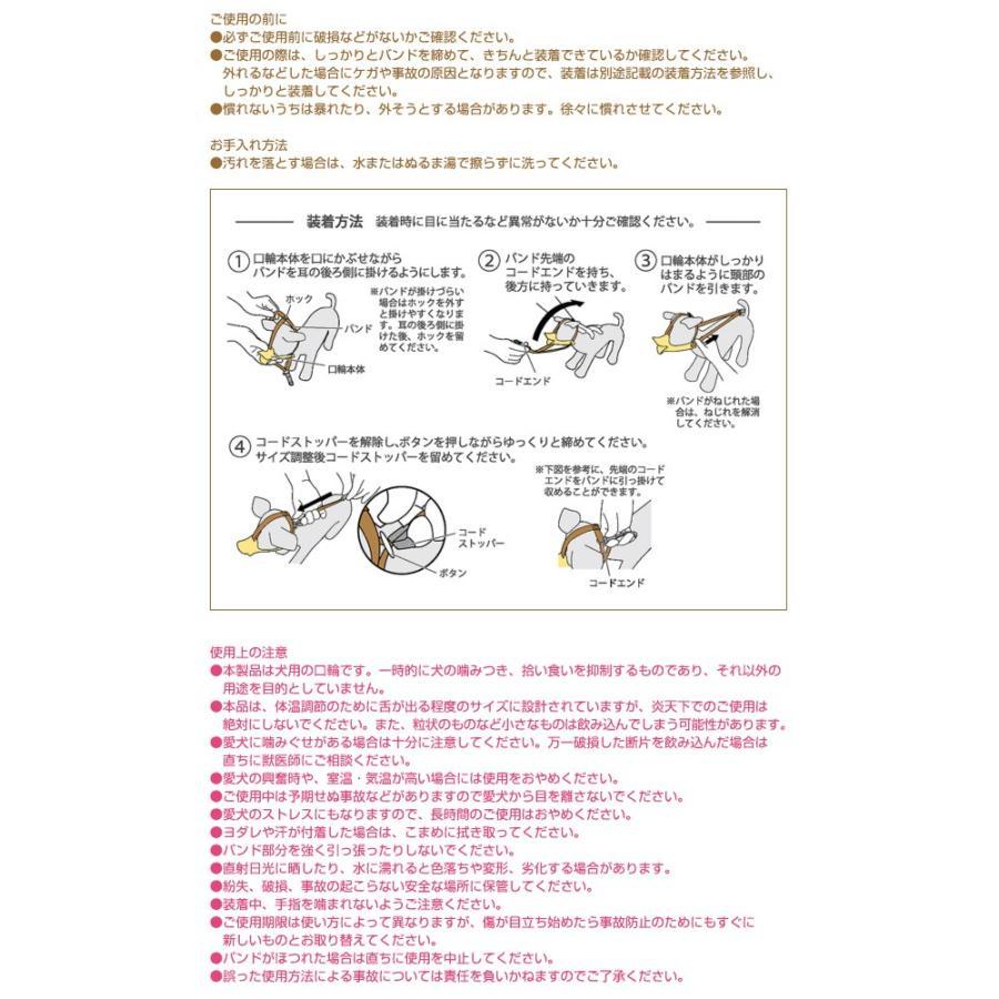 OPPO オッポ quuack クァック SSサイズ 【配送区分:P】 aiboshi 04