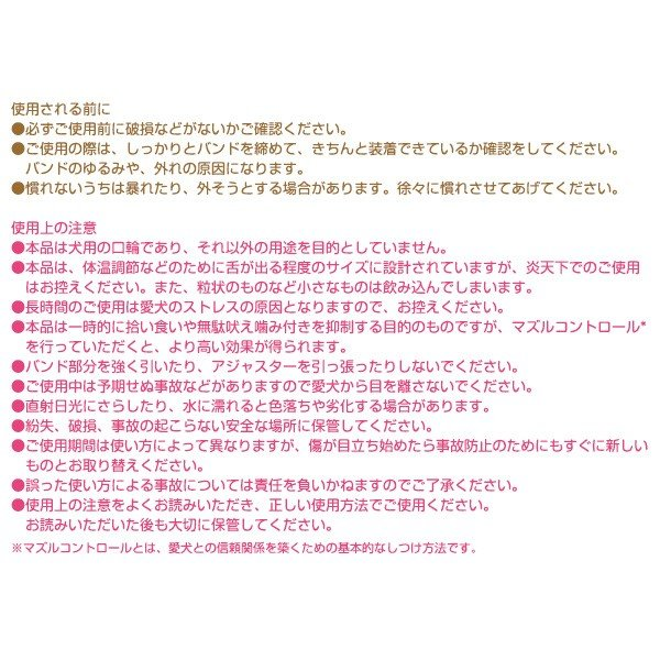 OPPO オッポ quuack クァック Sサイズ 【配送区分:P】|aiboshi|04