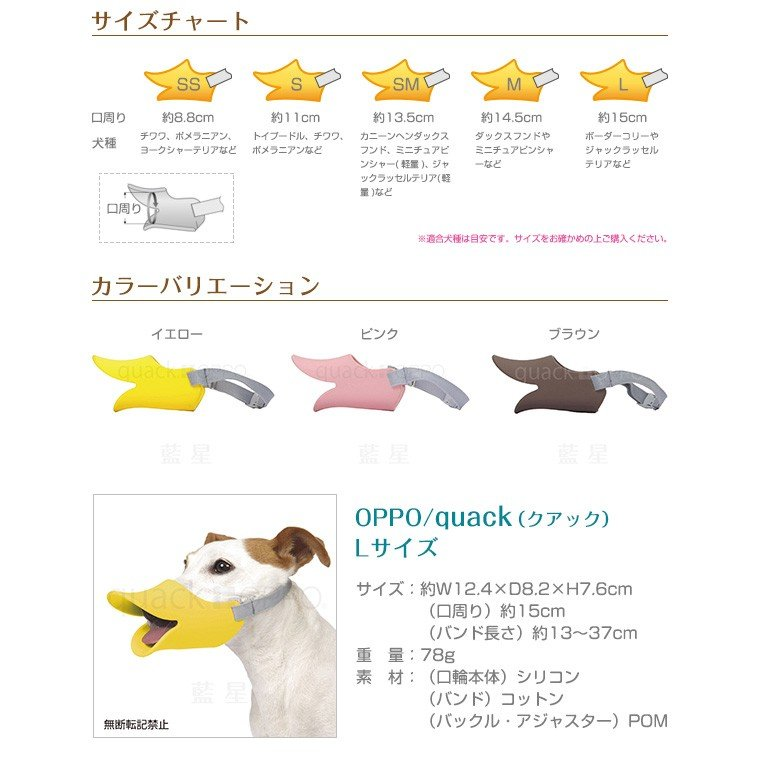 OPPO オッポ quuack クァック Lサイズ 【配送区分:P】|aiboshi|03
