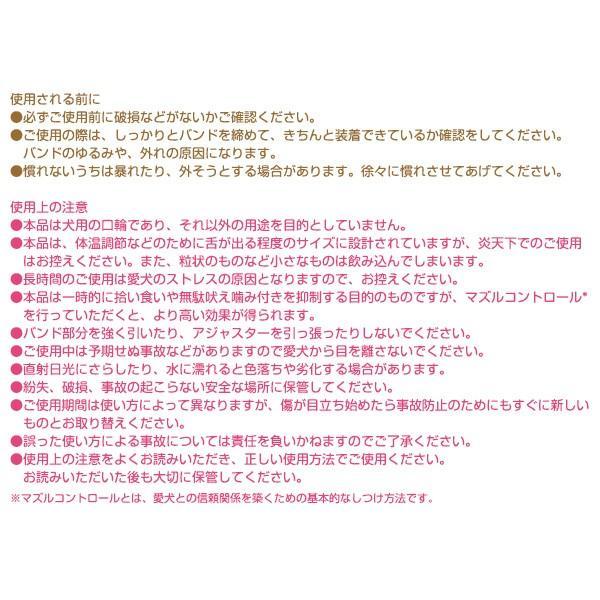 OPPO オッポ quuack クァック Lサイズ 【配送区分:P】|aiboshi|04