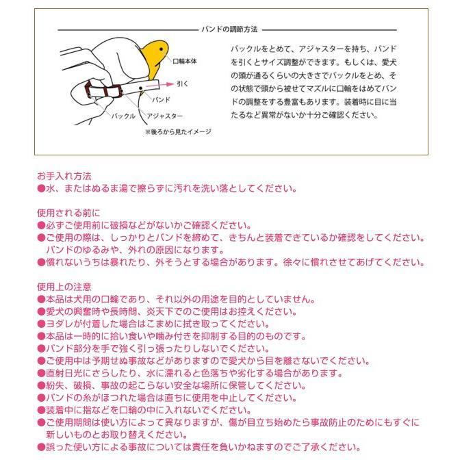 OPPO オッポ クァック クローズド quuack closed Sサイズ 【配送区分:P】|aiboshi|04