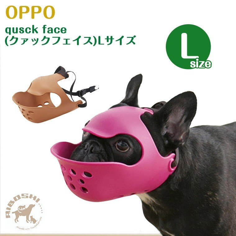 OPPO オッポ クァック フェイス quuack face Lサイズ 【配送区分:P】|aiboshi