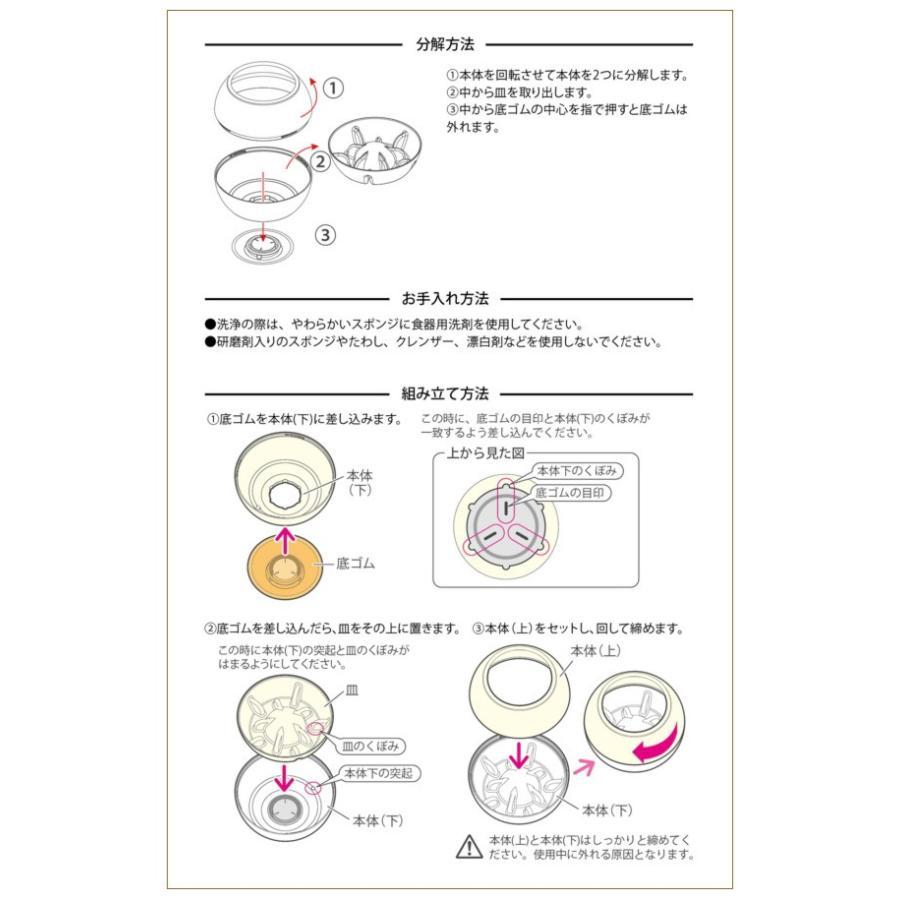OPPO オッポ フードボール ミニ FoodBall mini 【配送区分:P】|aiboshi|05