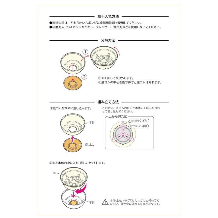 OPPO オッポ フードボール オープン 〜ペチャバナ〜 FoodBall open 【配送区分:P】 aiboshi 04