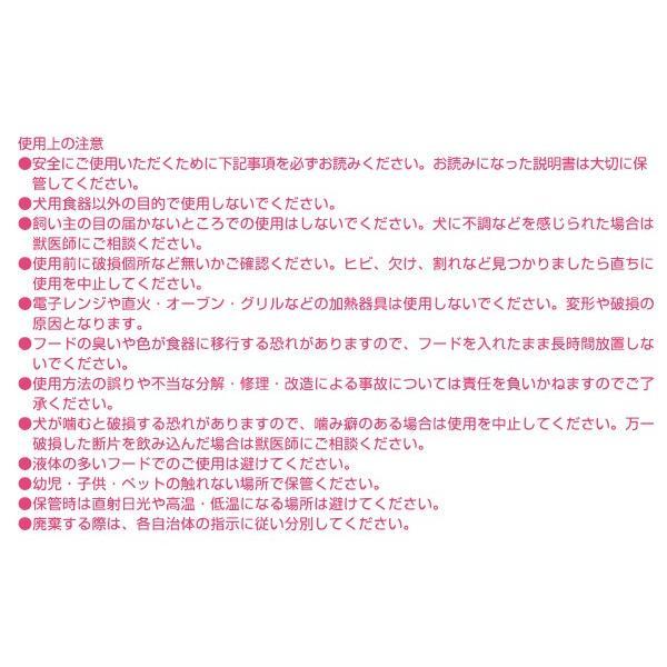 OPPO オッポ フードボール オープン 〜ペチャバナ〜 FoodBall open 【配送区分:P】 aiboshi 05