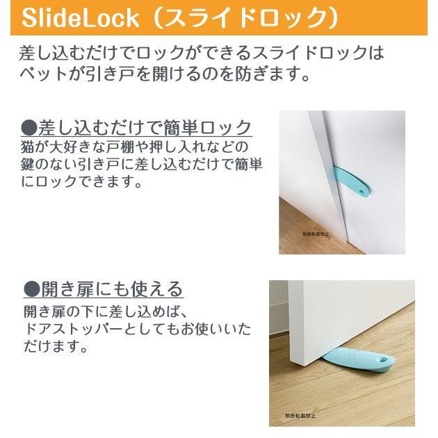 OPPO オッポ SlideLock スライドロック【配送区分:P】|aiboshi|02