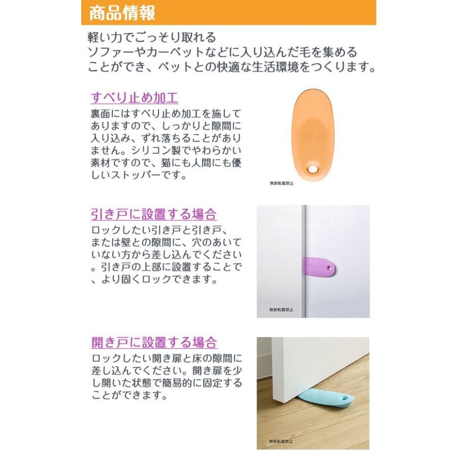 OPPO オッポ SlideLock スライドロック【配送区分:P】|aiboshi|03