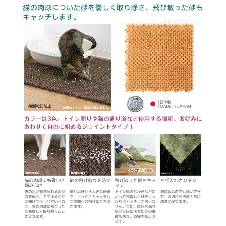 OPPO オッポ ネコシバ necoshiba 【配送区分:P】|aiboshi|03
