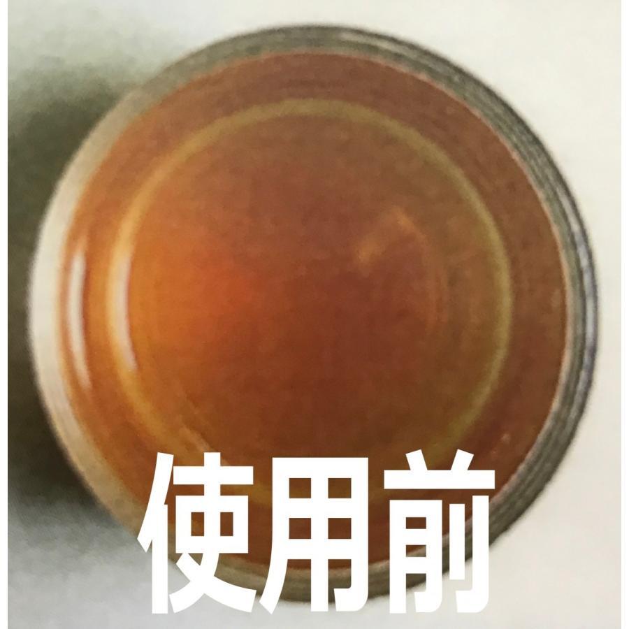 オーガニック100%の汚れが目に見えるオーラルリンス トータルマウスケア|aidaya-honpo|07