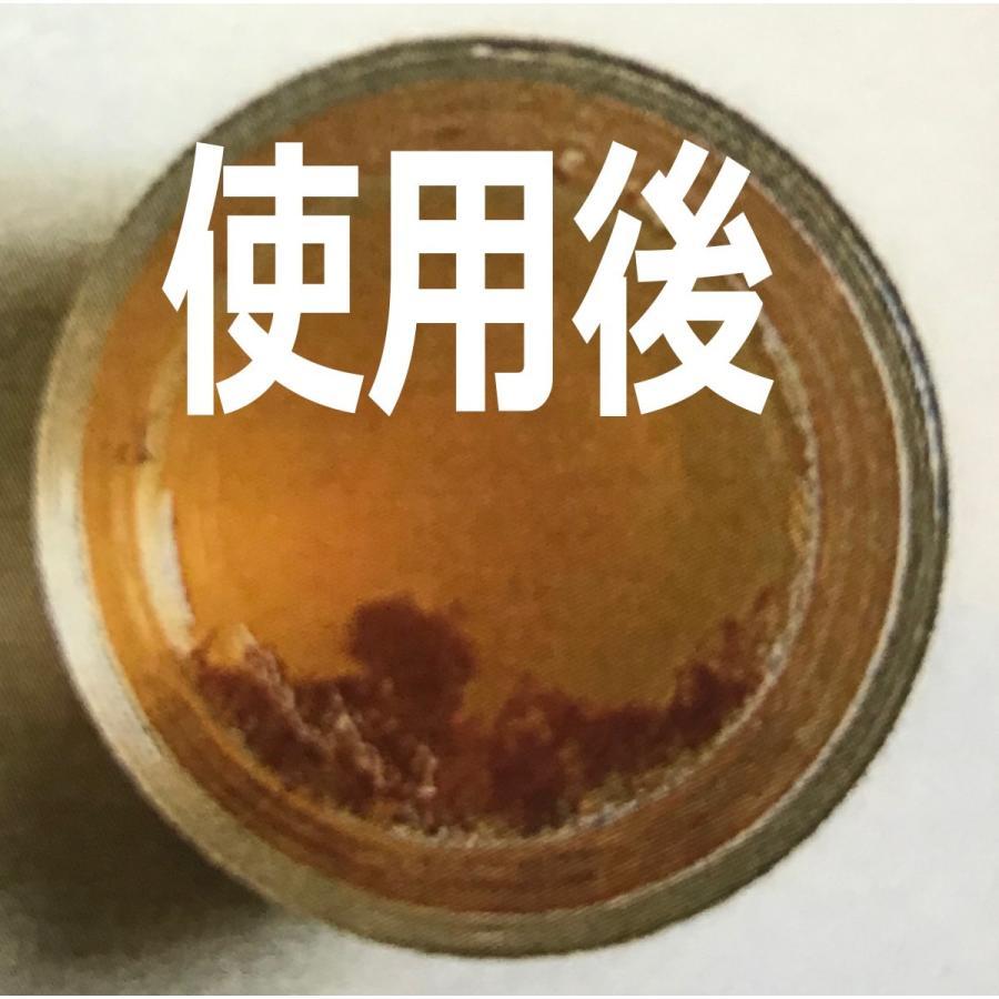 オーガニック100%の汚れが目に見えるオーラルリンス トータルマウスケア|aidaya-honpo|08