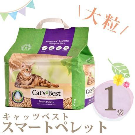 キャッツベスト スマートペレット 1袋|aidca