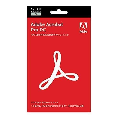 Adobe Acrobat Pro DC 12か月版|Windows/Mac対応/日本語版/パッケージコード版/永続ライセンス版Acrobat Pro 2020ダウンロード版|aifull
