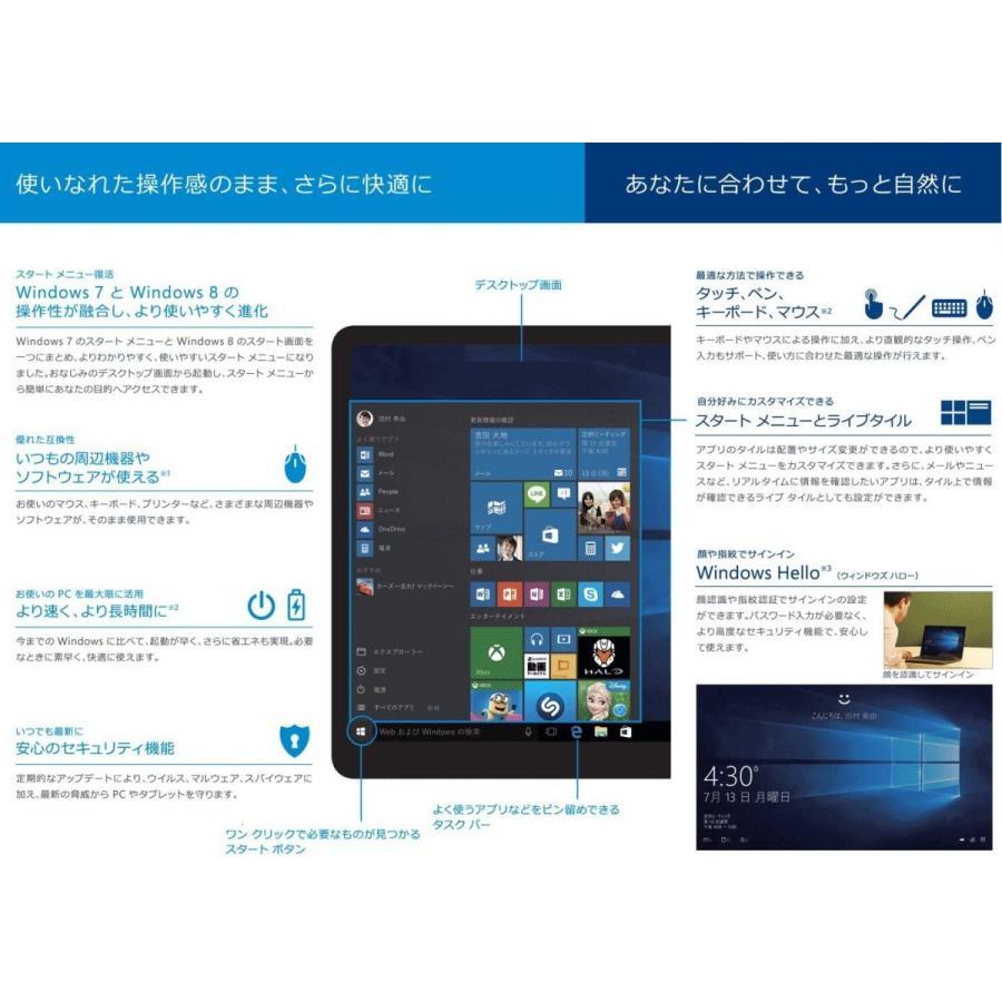 マイクロソフト Windows 10 os Home 日本語版 HAJ-00065 Windows 10リテールパッケージ USBメモリ 32bit / 64bit|aifull|03