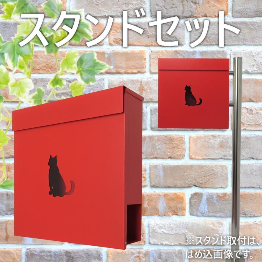 郵便ポスト郵便受けおしゃれ北欧モダンデザイン大型鍵付きスタンド型マグネット付きレッド赤色ポストpm281s-pm383