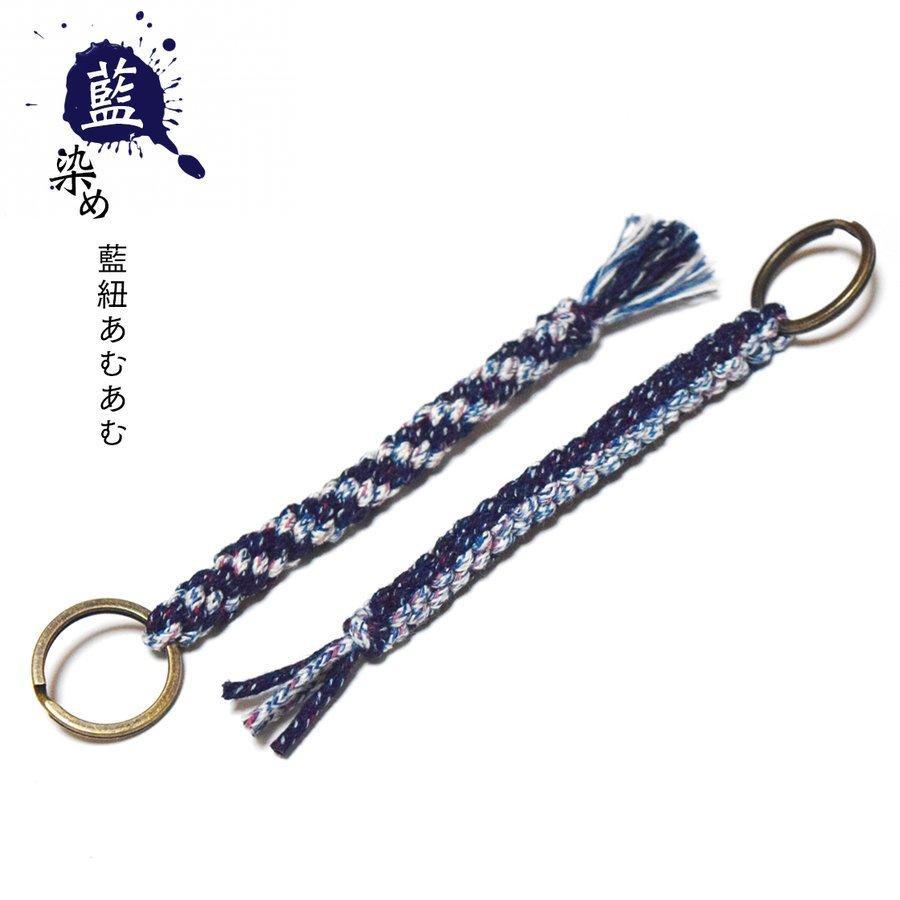 藍紐あむあむ|aiira-ensyu|02